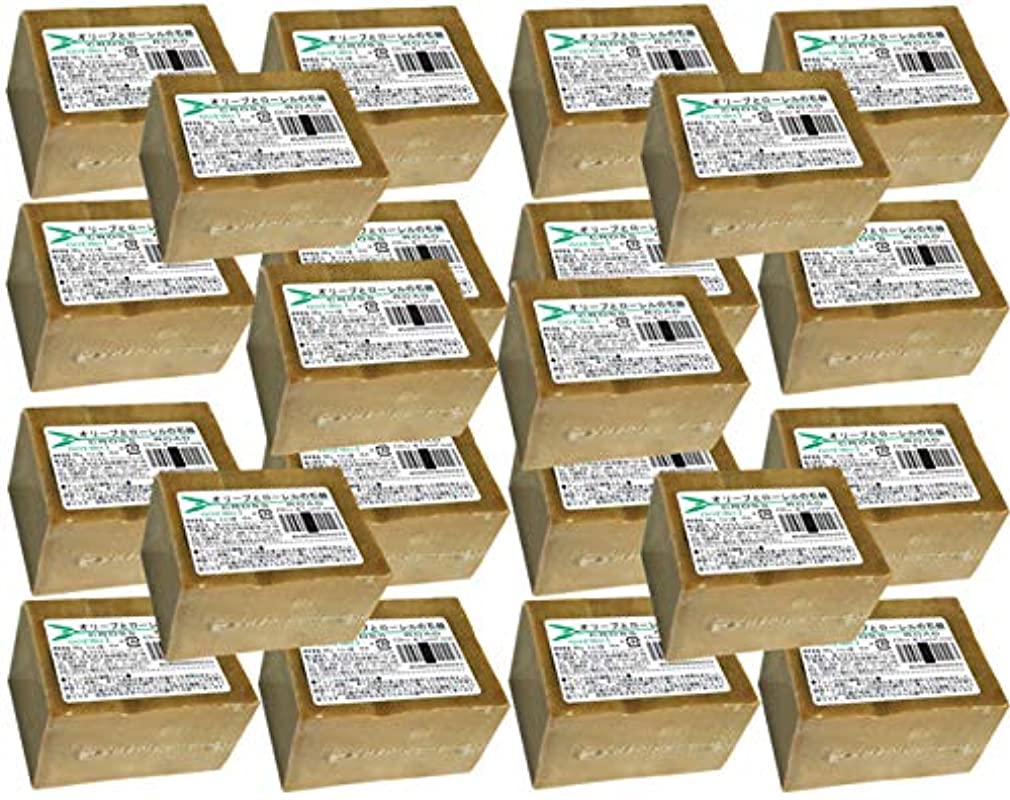 改修する遠い避難オリーブとローレルの石鹸(ノーマル)22個セット[並行輸入品]