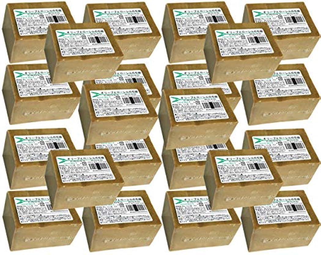 敬意を表する盆盆オリーブとローレルの石鹸(ノーマル)22個セット[並行輸入品]