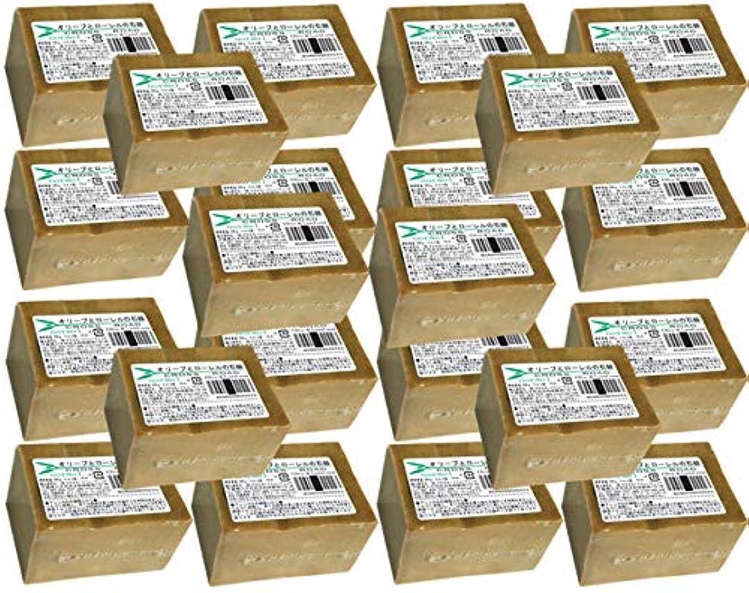 うまテラスブロックオリーブとローレルの石鹸(ノーマル)22個セット[並行輸入品]