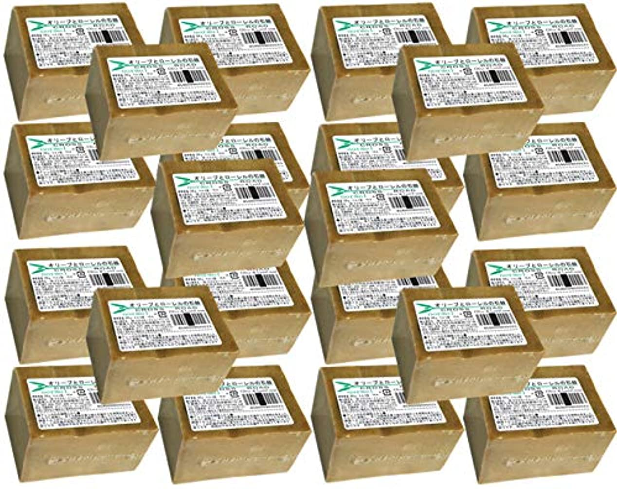 仲良し被る被るオリーブとローレルの石鹸(ノーマル)22個セット[並行輸入品]