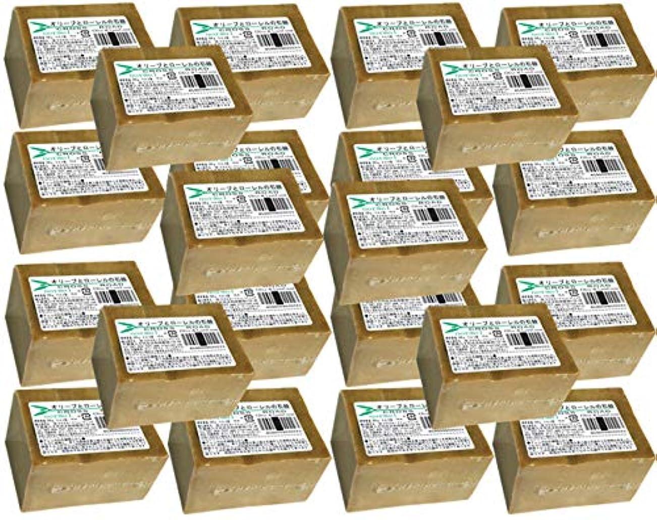 配管工選択する叱るオリーブとローレルの石鹸(ノーマル)22個セット[並行輸入品]