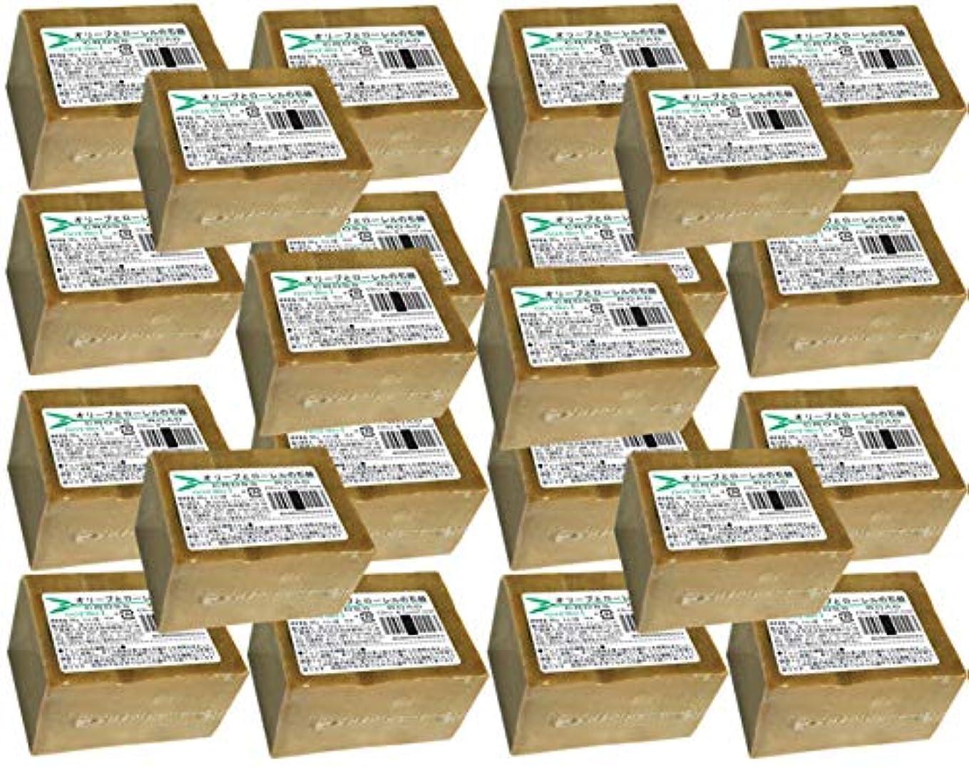休憩する内なるレンジオリーブとローレルの石鹸(ノーマル)22個セット[並行輸入品]