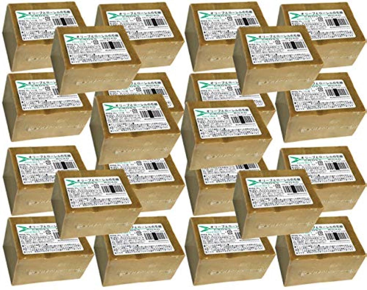 臭い器用奇跡的なオリーブとローレルの石鹸(ノーマル)22個セット [並行輸入品]