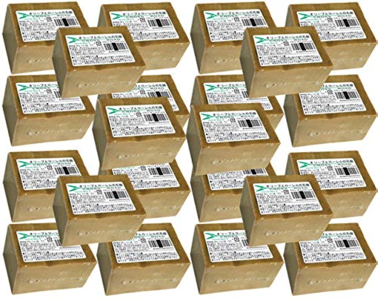 電卓反対イブオリーブとローレルの石鹸(ノーマル)22個セット[並行輸入品]