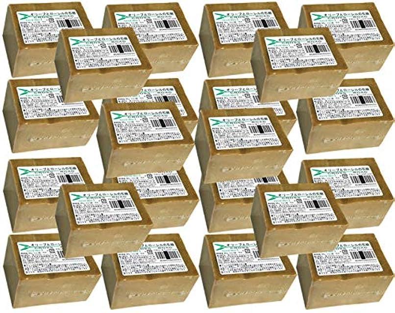 スカーフ非アクティブペデスタルオリーブとローレルの石鹸(ノーマル)22個セット[並行輸入品]