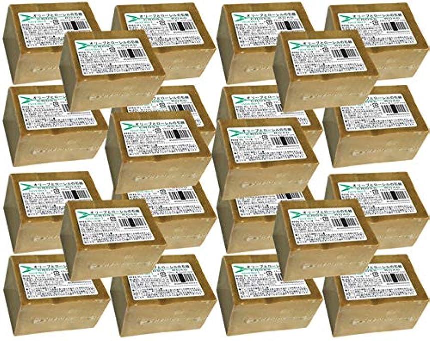 交流する金銭的圧倒するオリーブとローレルの石鹸(ノーマル)22個セット[並行輸入品]