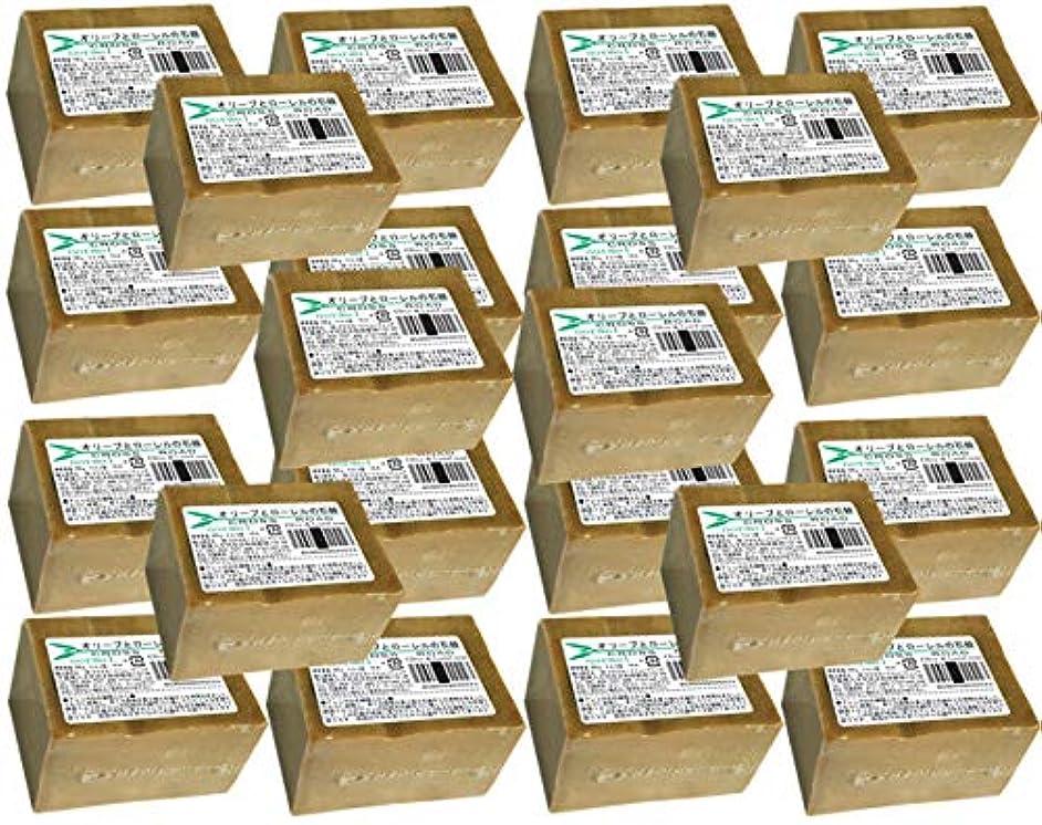 装備する飽和するプラカードオリーブとローレルの石鹸(ノーマル)22個セット[並行輸入品]