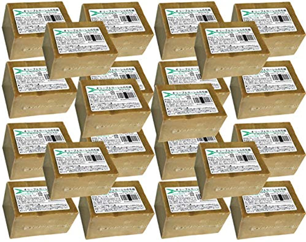 中に薬用サンプルオリーブとローレルの石鹸(ノーマル)22個セット [並行輸入品]