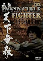Invincible Fighter: Jackie Chan Story [DVD] [Import]