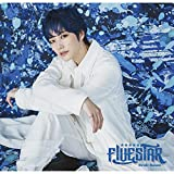 【Amazon.co.jp限定】FIVESTAR 初回限定盤B(メガジャケ付き)