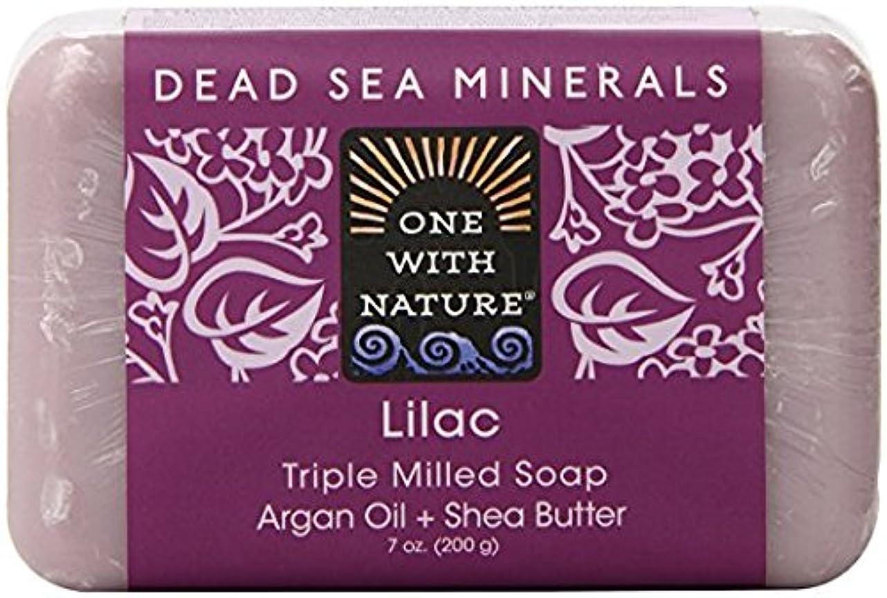 擁する皮肉販売員海外直送品Dead Sea Mineral Bar Soap, Lilac 7 OZ by One with Nature