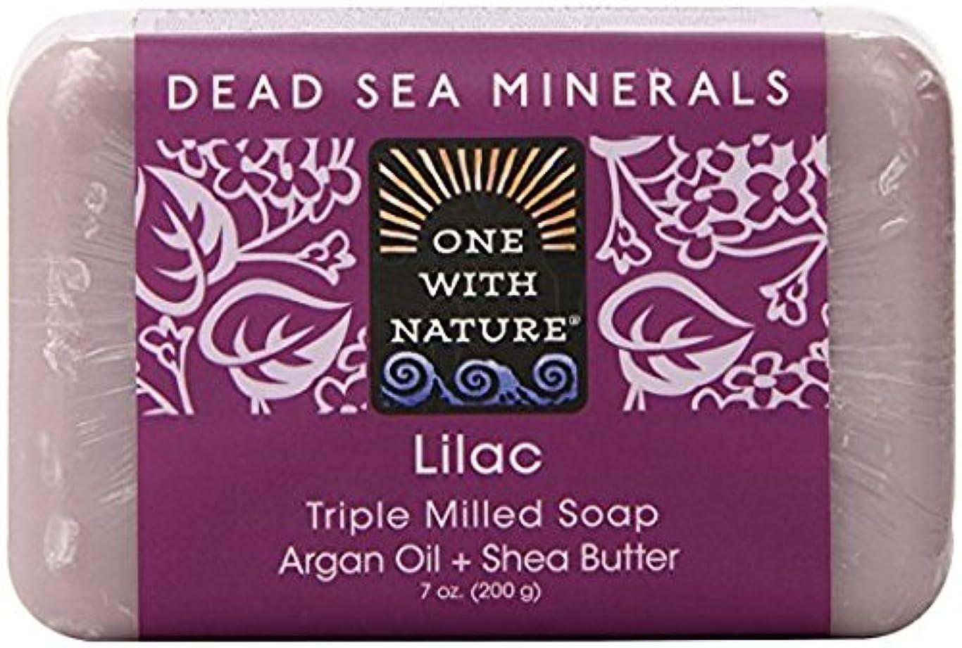 に頼る東方ネズミ海外直送品Dead Sea Mineral Bar Soap, Lilac 7 OZ by One with Nature