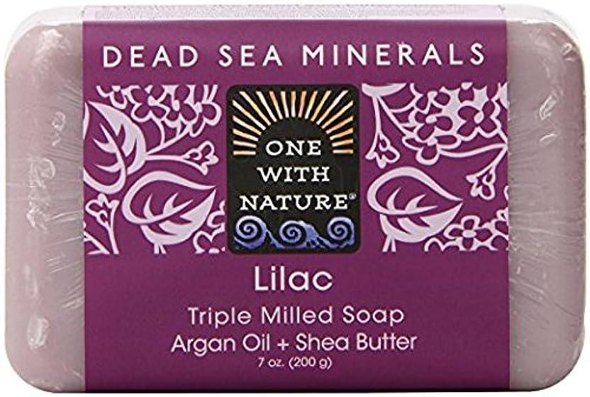 酸化する却下する安定しました海外直送品Dead Sea Mineral Bar Soap, Lilac 7 OZ by One with Nature