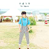 Love Me × Love Me♪小倉唯のCDジャケット