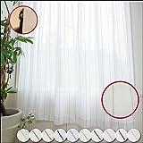 窓美人 エモーション レースカーテン 遮像 遮熱 UVカット 幅100×丈176cm 2枚組 クリームベージュ