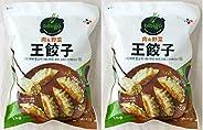 公式 #015734-2P bibigo ビビゴ 肉の野菜 冷凍 王餃 5種の野菜、春雨、豆腐入りの韓食餃子 1kg×2個 ギフト にも 美味しい お取り寄せ bibigo ビビゴ