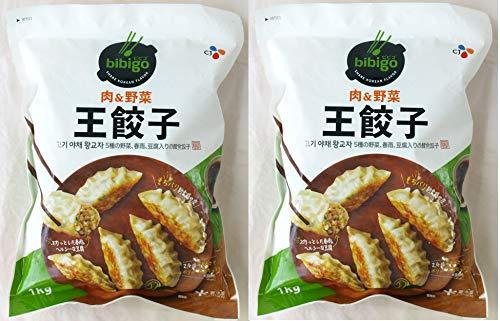 #015734-2P bibigo ビビゴ 肉の野菜 冷凍 王餃 5種の野菜、春雨、豆腐入りの韓食餃子 1kg×2個