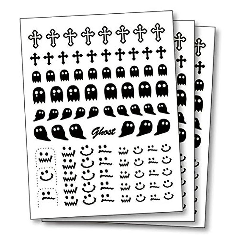 リス発掘するエゴマニアエレガントカットミニ 5935ブラック