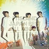 FTIsland Japan Best - ALL ABOUT 画像