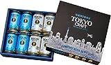 TOKYO CRAFT (東京クラフト) クラフトビール2種飲みくらべセット 350ml×8本