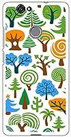 sslink nova HUAWEI ハードケース ca1229-1 植物 ツリー 木 スマホ ケース スマートフォン カバー カスタム ジャケット 楽天モバイル