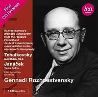 ゲンナジー・ロジェストヴェンスキー - チャイコフスキー:交響曲 第5番 ホ短調 Op.64/ヤナーチェク:狂詩曲「タラス・ブーリバ」
