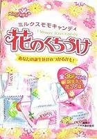 春日井製菓 花のくちづけ* 135g×6袋入