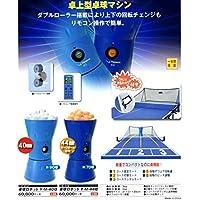 ヤサカ(YASAKA) 卓球 練習用 ロボット YM40アルファ (40mmボール用) K-208