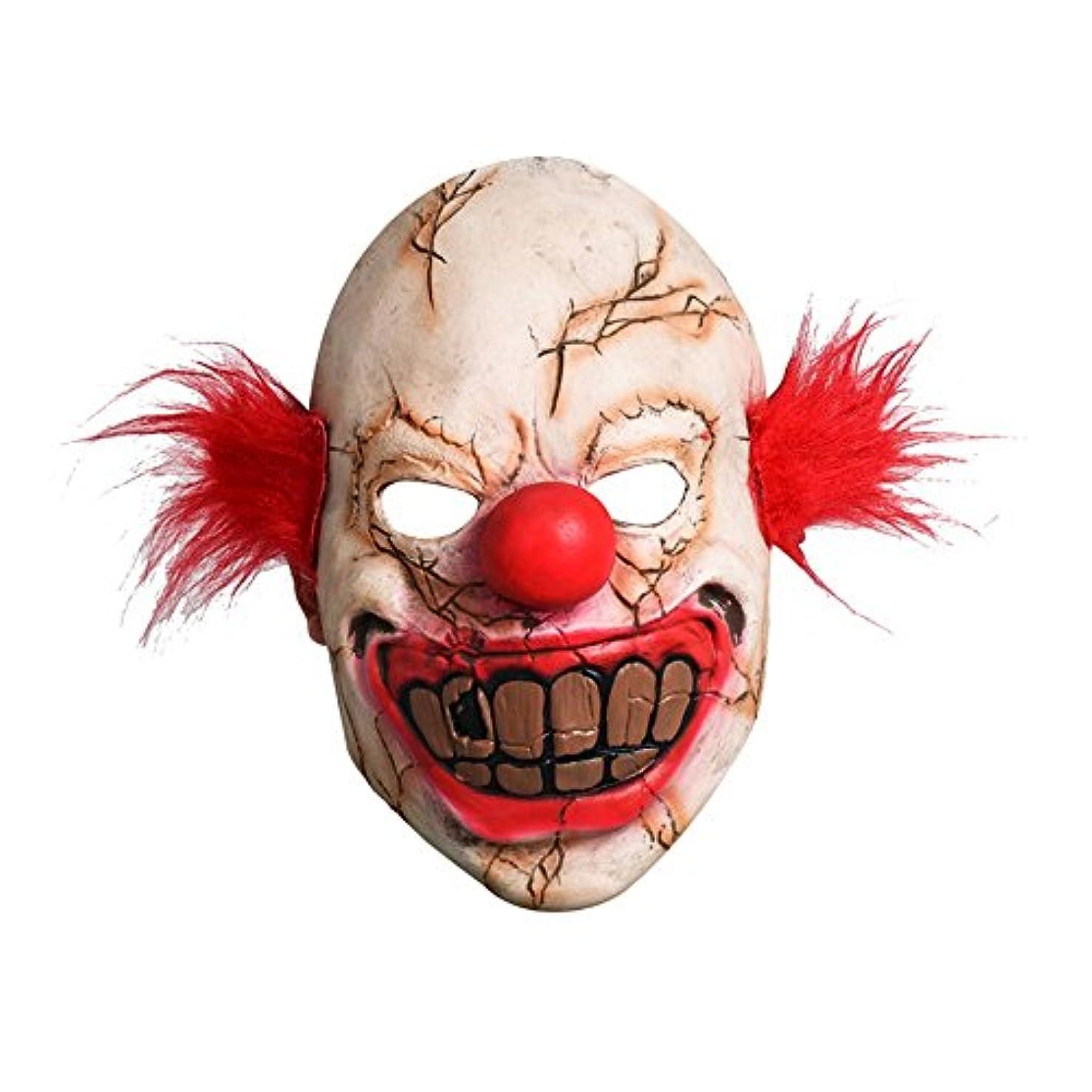 推定メタルラインデモンストレーションハロウィン用品バー怖い恐ろしい腐った道化師カーニバル全体の人々おかしい悪魔腐った顔ピエロマスク