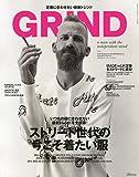 GRIND (グラインド) vol.36 2013年 10月号 [雑誌]