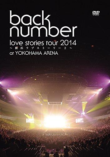 """love stories tour 2014~横浜ラブストーリー2~"" [DVD]"