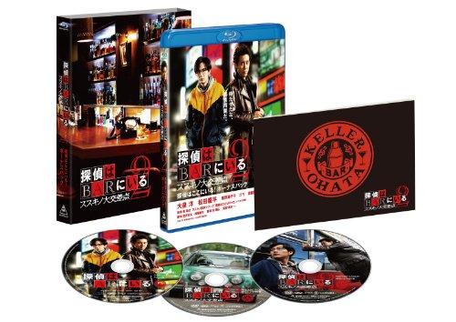 探偵はBARにいる2 ススキノ大交差点 ボーナスパック【Blu-ray1枚+DVD2枚組】の詳細を見る
