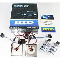 リニューアル版 超小型一体型ミニHIDキット バーナー&バラスト一体型HID 35W H1 3000K オールインワン バーナー交換可 12V用