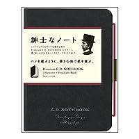 アピカ プレミアムCD ノート ハードカバー 方眼罫 B7 ブラック CDS180S