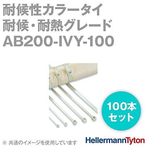 ヘラマンタイトン AB200-IVY-100 (100本入) インシュロック 耐候性カラータイ (66ナイロン製) (耐候・耐熱...