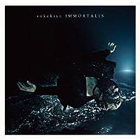 IMMORTALIS(初回生産限定盤)