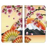 ドコモ LG V30+ (L-01K) 高品質手帳 ベルトあり 手帳型ケース 手帳型カバー スライド式スマホケース 完全受注生産 日本風 日本 和 012