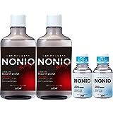【Amazon.co.jp限定】 NONIO(ノニオ) [医薬部外品]マウスウォッシュ スパイシーミント セット 600ml×2個+ミニリンス×2個