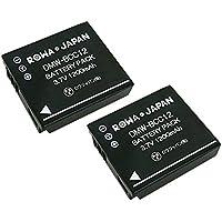 【実容量高】【2個セット】 PENTAX ペンタックス X90 MX-1 の D-LI106 D-BC106 互換 バッテリー【ロワジャパンPSEマーク付】