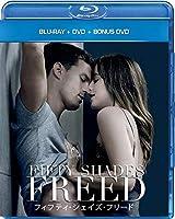フィフティ・シェイズ・フリード コンプリート・バージョン ブルーレイ+DVD+ボーナスDVD セット [Blu-ray]