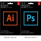 Adobe Illustrator+Photoshop CC 2017年版 |12か月版