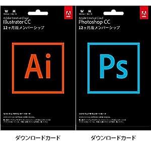 Adobe Illustrator+Photoshop CC 2017年版  12か月版