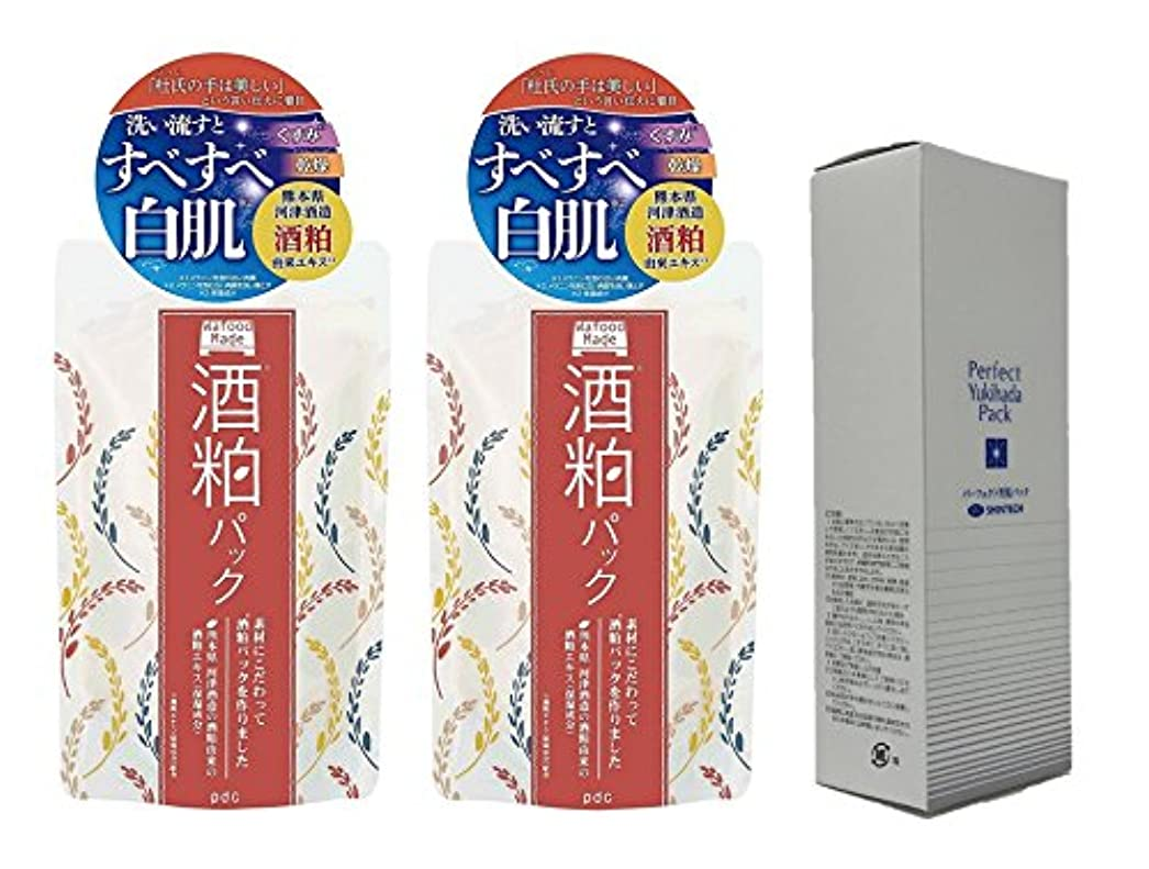 放映チューインガム同性愛者(お買3個セット 2017年日本製新商品)ワフードメイド 酒粕パック 170g x2個 と パーフェクト雪肌フェイスパック 130g 日本製 美白、保湿、ニキビなどお肌へ pdcとSHINTECH