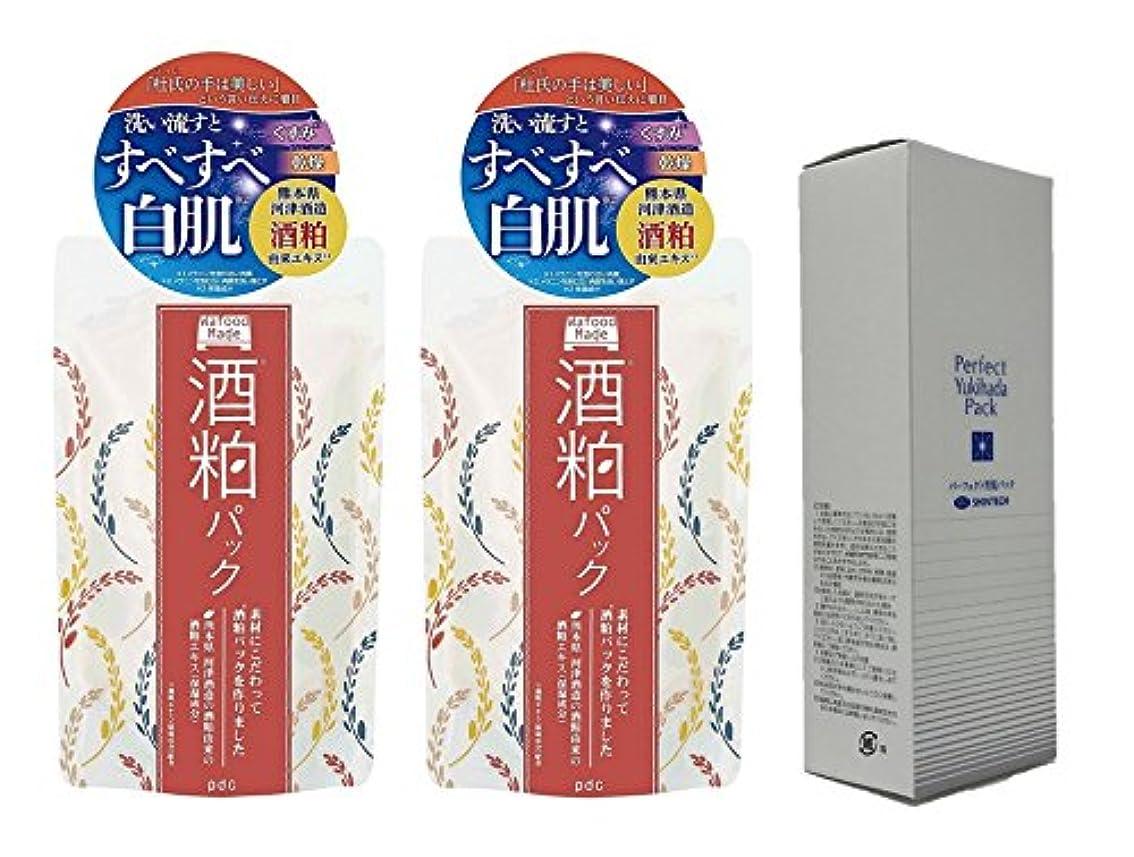 (お買3個セット 2017年日本製新商品)ワフードメイド 酒粕パック 170g x2個 と パーフェクト雪肌フェイスパック 130g 日本製 美白、保湿、ニキビなどお肌へ pdcとSHINTECH