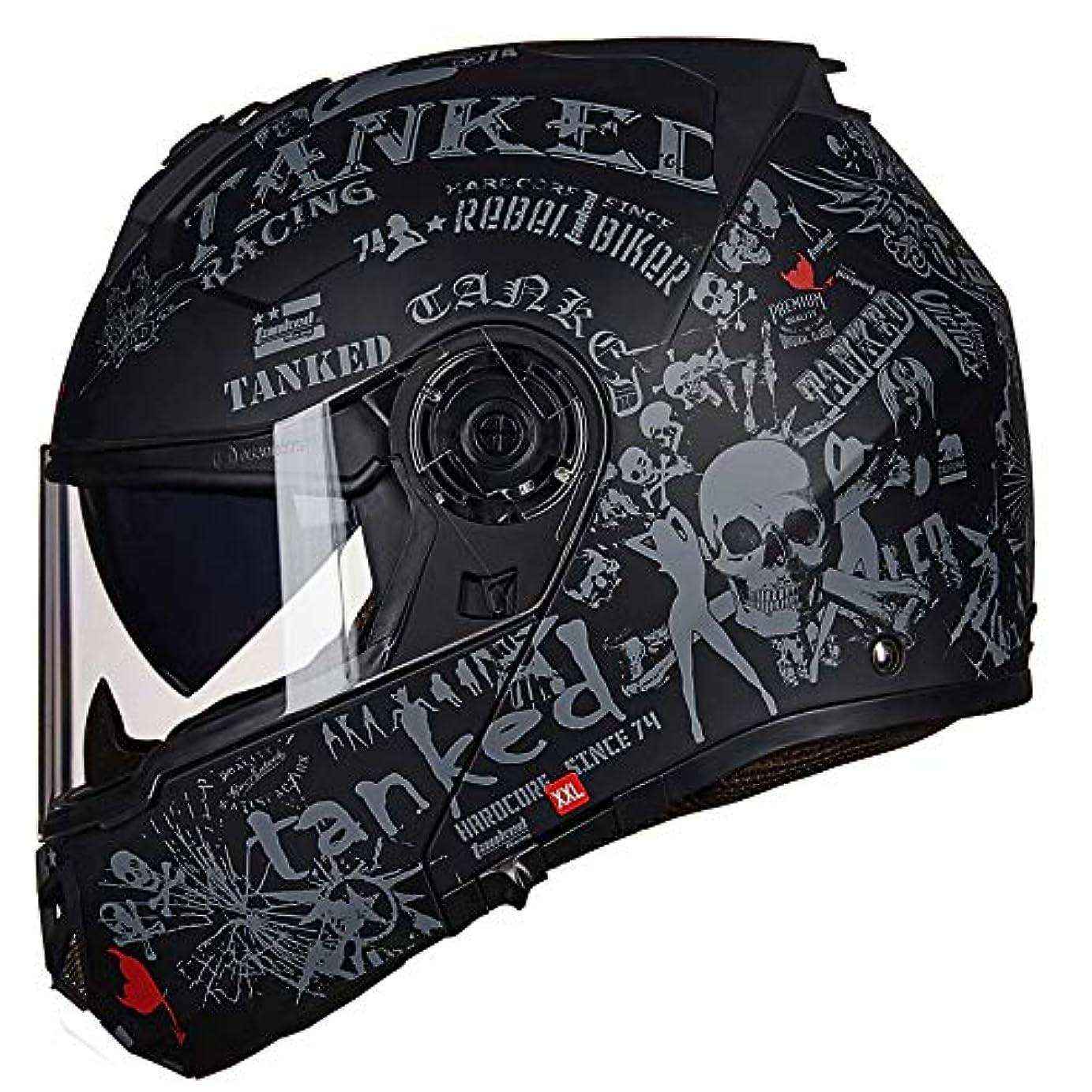 忠実な外国人勘違いするHYH マットブラックオートバイフルフェイスヘルメットメンズダブルレンズオープンフェイスヘルメットフルカバー機関車オフロードヘルメット四季普遍的な美容落書き いい人生 (Size : M)