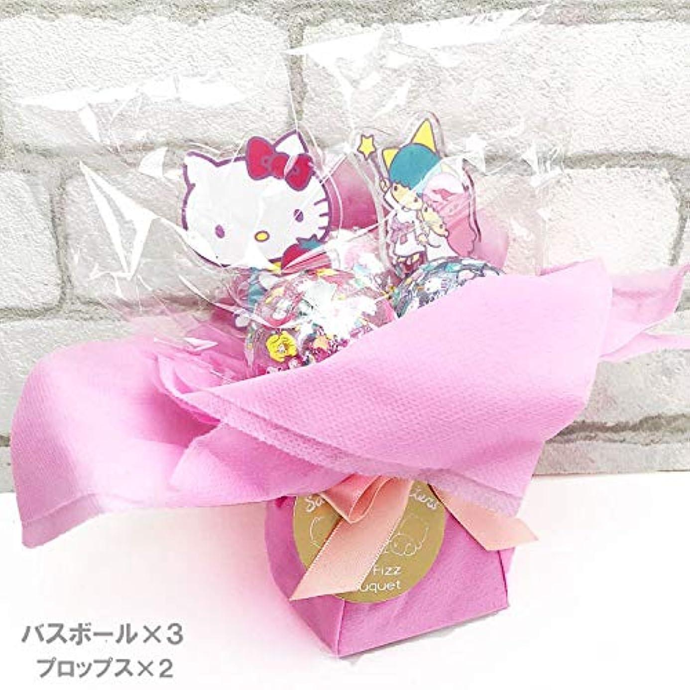 【サンリオキャラクターズ】プロップスフィズブーケ/バスボール&プロップス 069938