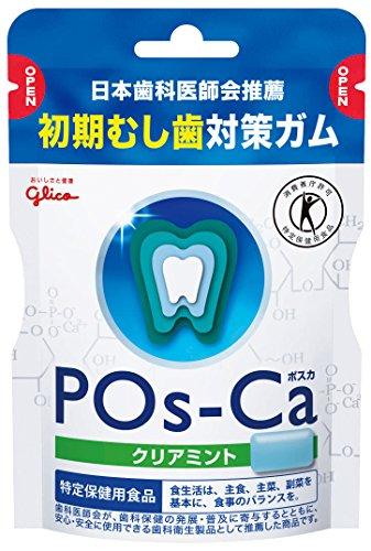 [トクホ] 江崎グリコ ポスカ<クリアミント>エコパウチ 初期虫歯対策ガム 75g