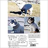犬服工房 型紙  3種ハイネックラグランスリーブTシャツ パピー6XS〜4XS