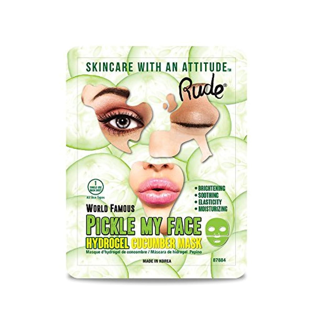 部門子供っぽい従順(3 Pack) RUDE Pickle My Face Hydrogel Cucumber Mask (並行輸入品)