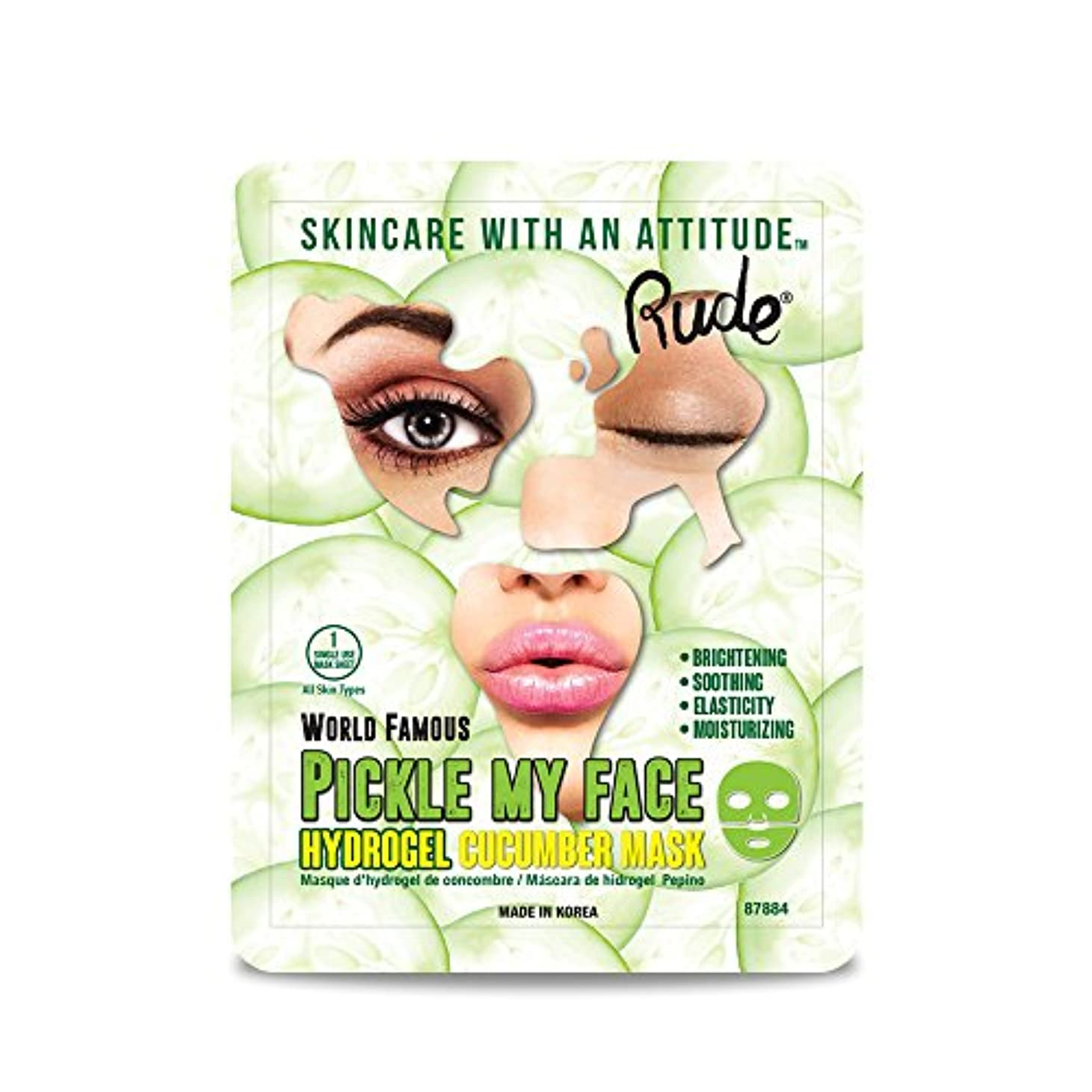 委任親愛な何でも(3 Pack) RUDE Pickle My Face Hydrogel Cucumber Mask (並行輸入品)